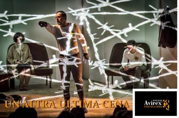 Teatro Spazio Avirex Tertulliano